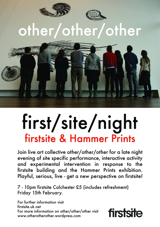 ooo first site night