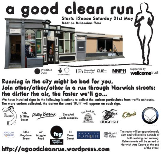 a-good-clean-run-eflyer